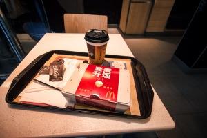 A typical McDonalds in Guangzhou, China. Source: jo.sau