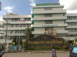 A health clinic in the 28,000 person town of Buriram, Thailand. Source: Wikimedia Commons